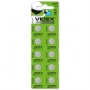 Батарейка часовая Videx AG 8 (LR1120)