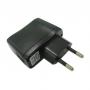 Зарядное устройство для электронных сигарет 220