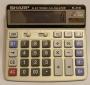 Калькулятор Sharp EL-2136