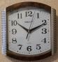 Часы настенные Sirius SI-B044-2 (плавный ход)