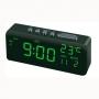 Часы сетевые VST-762W-2