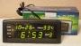 Часы сетевые Caixing CX-868-2 Black