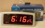 Часы сетевые Caixing CX-818-1 Silver
