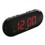 Часы сетевые VST-717-1