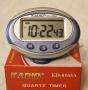 Часы автомобильные Kadio KD-8165A
