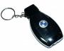 Зажигалка газовая-брелок BMW №3367